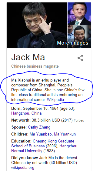 Jack Ma Is An Erhu Player And Composer From Shanghai