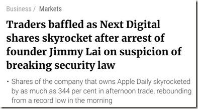 Traders baffled as Next Digital shares skyrocket after arrest of founder Jimmy Lai on suspicion of breaking security law